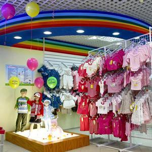 Детские магазины Всеволожска