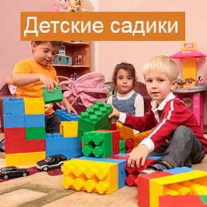 Детские сады Всеволожска