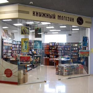 Книжные магазины Всеволожска