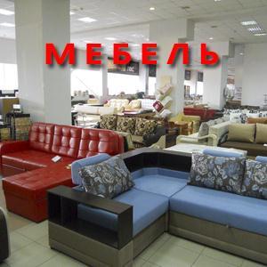 Магазины мебели Всеволожска