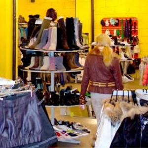Магазины одежды и обуви Всеволожска