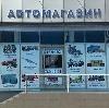 Автомагазины в Всеволожске