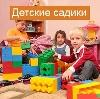 Детские сады в Всеволожске