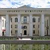 Дворцы и дома культуры в Всеволожске