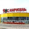 Гипермаркеты в Всеволожске
