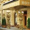Гостиницы в Всеволожске