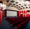 Кинотеатры в Всеволожске