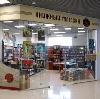 Книжные магазины в Всеволожске
