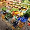 Магазины продуктов в Всеволожске