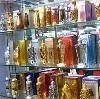 Парфюмерные магазины в Всеволожске