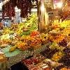 Рынки в Всеволожске