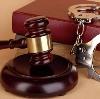 Суды в Всеволожске