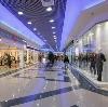 Торговые центры в Всеволожске