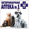 Ветеринарные аптеки в Всеволожске