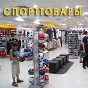 Спортивные магазины Всеволожска
