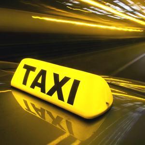 Такси Всеволожска