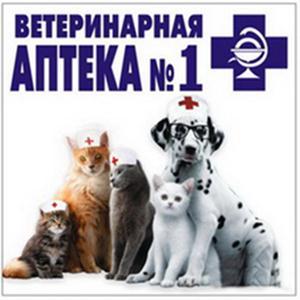 Ветеринарные аптеки Всеволожска